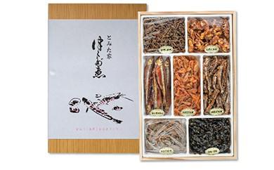 E005 伝統の味 つくだ煮7種詰め合わせ【115pt】