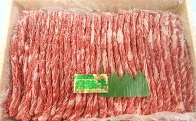 B008 常陸牛ももすき焼用スライス【205pt】