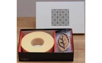 10S49 バウムクーヘン(19.5Φ×5.5㎝)&リーフパイ(5枚入)