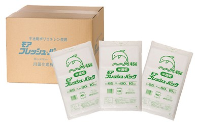 D002 ごみ袋1ケース(45L用サイズ半透明・無地袋)【185pt】