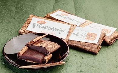 W002 伝統和菓子職  職人が手作り  でっち羊羹6本セット 【3,500pt】