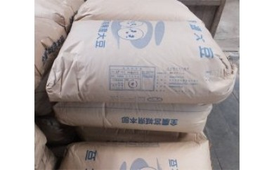 【受付終了日6/30】P008 小粒大豆【スズホノカ】30kg 検査済み1等【110pt】