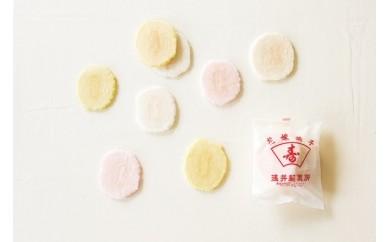 001-019 花嫁菓子