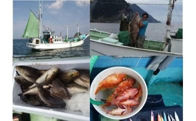ちょっとりっぷ C-6-2 1日釣り体験(3人まで貸切)
