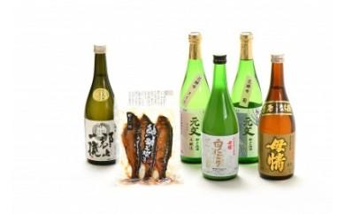 【D-6】特産品詰合せ(地酒セット)