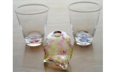 No.058 ロックグラス2個、みつあし花入セット