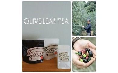 1-039 オリーブの葉100%のオリーブ茶5セット