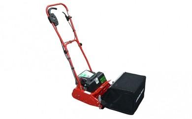 [№5824-0095]コードレス(充電式)芝刈機「ECO MOWER エコモ ECO-3000」