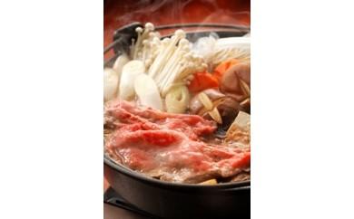 204-冷凍.尾花沢牛すき焼き焼肉用1kg スイカ焼肉のたれ付