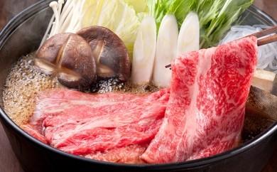 [№5729-0009]信州牛 和牛もも すき焼き・しゃぶしゃぶ用 500g