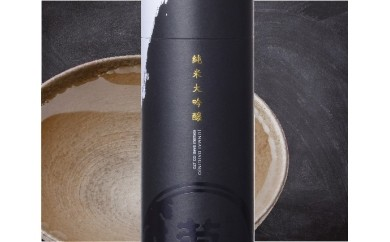 E31 【数量限定!】純米大吟醸原酒 酒米菊水1800ml