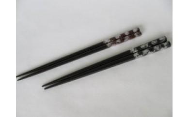 CN33 箸セットN0.2【800p】