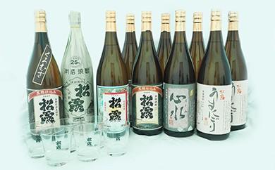 串間の酒蔵堪能シリーズ「松露逸品揃え」 B-7
