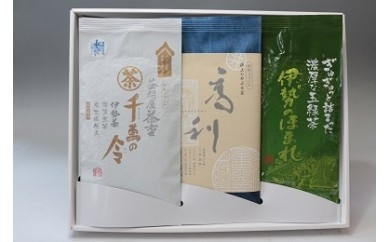 【1-45】松阪の深蒸し煎茶とかぶせ茶の3本セット