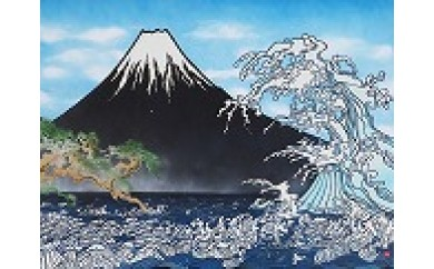 【S013】久保修ジクレー版画10 黒潮と富士【377pt】