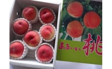 AR11 果物屋さんの桃 【60pt】