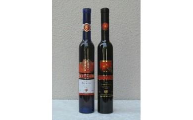 ドイツ産アイスワイン・貴腐ワインセット