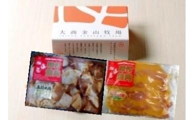 C-1 青森県産五穀味鶏・ガーリック豚味付けセット