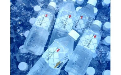 A-12 日本一 富士山の天然水 ペットボトル