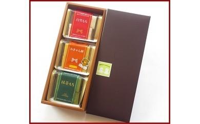 【B28】餅スイーツCセット(白雪、みきゃん、抹茶)