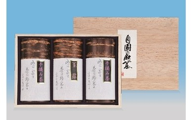 4-001 牧之原産最高手摘み茶とハイグレードな玉露