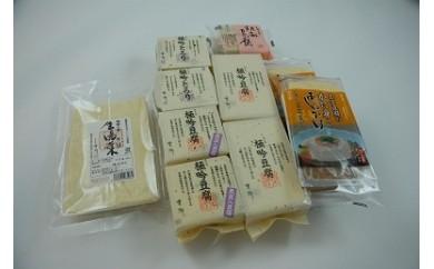 「楽粹」豆腐Bセット
