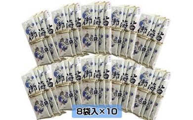 No.178 磯の香(焼)【40pt】