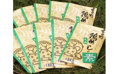 No.171 吉野鶏めしの素B【20pt】