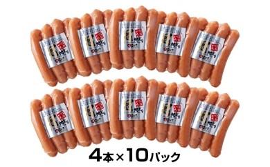No.082 冠地どり入りウィンナー(40本) / ウインナー ソーセージ 鶏肉 地鶏 大分市 人気