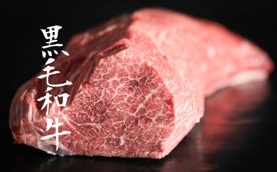 G-8 九州産黒毛和牛「トウガラシ(トンビ)ブロック」 1800g【超稀少部位!!】