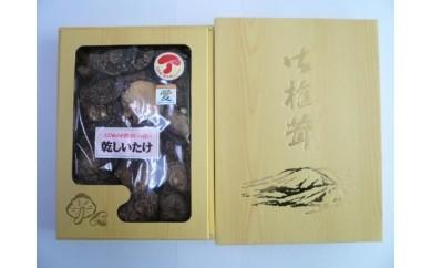 (3)愛媛県産原木乾しいたけ