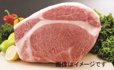 B-2 福島牛1kg(すき焼き用)