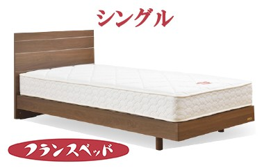 P-12 安心安全の日本製ベッド!!