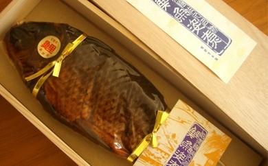 [№5865-0005]鯉の甘露煮(大一尾)