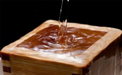 [№5865-0009]茜さす純米大吟醸720ml
