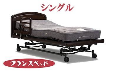 K-6 クラシカルな雰囲気のリクライニングベッド