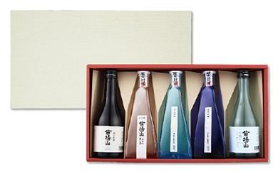 T061 津南限定酒・人気酒バラエティセット【20P】