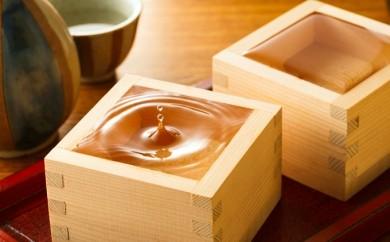 [№5865-0022]「茜さす」純米大吟醸+特別純米720ml×2本セット