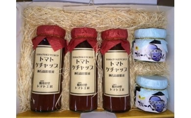 [A-04]神石高原のトマトセットB
