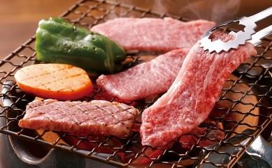 [№5644-0124]飛騨牛ロース肉600g(焼肉用)