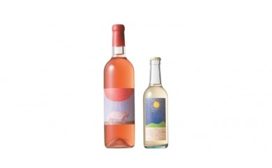 A-15 安心院*小さなワイン工房ワイン(ロゼ・デラウエア)8