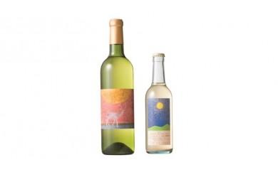 A-12白ワイン&微発泡デラウェア