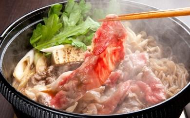 [№5644-0123]肉まる本店 国産牛すき焼き肉1.2kg