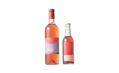 A-14 安心院*小さなワイン工房ワイン(ロゼ・マスカットベリーA)7