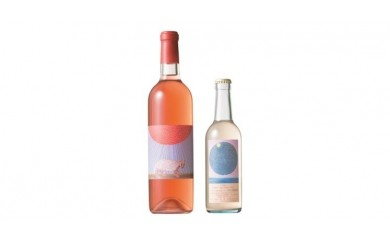 A-16 安心院*小さなワイン工房ワイン(ロゼ・ピオーネ)9