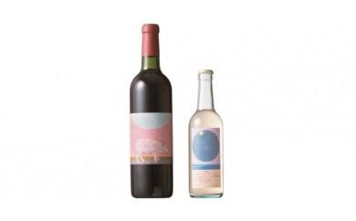 A-10 安心院*小さなワイン工房ワイン(赤・ピオーネ)3