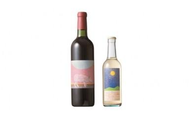 A-9 安心院*小さなワイン工房ワイン(赤・デラウエア)2