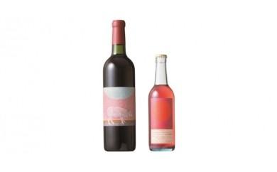 A-8安心院*小さなワイン工房 ワイン(赤・マスカットベリーA)