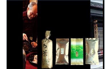 30C001 吉川芳樹園の近江銘茶セット Ⅲ