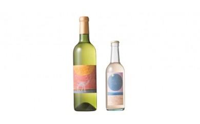 A-13 安心院*小さなワイン工房ワイン(白・ピオーネ)6